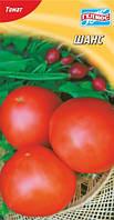 Семена томатов Шанс 10 г