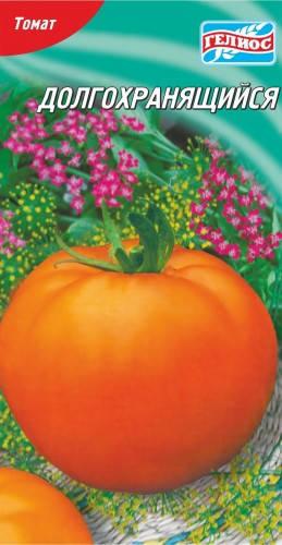 Семена томатов Долгохранящийся 20 шт.