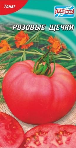 Семена томатов Розовые щечки 10 г