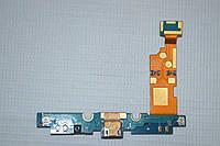 Шлейф (Flat cable) с коннектором зарядки, микрофона, подсветки сенсорных кнопок для LG Optimus G E975