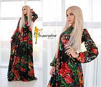 Платье Эксклюзивная Ткань выбиты орнаменты на шёлк шифоне  Подклад шифон  С и М (21030)