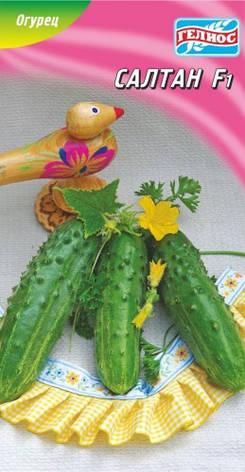 Семена огурцов  партенокарпических Салтан F1 10 шт., фото 2