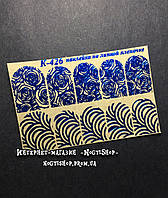 Фотодизайн фольгированный  -цвет синий К-426
