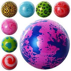 Мяч детский MS 0247, 22 см (Y)