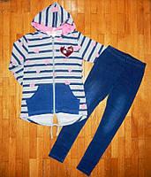 Детские спортивный костюм для девочки Модница 146 рр