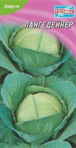 Семена капусты белокачанной Лангедейкер 10 г, фото 2