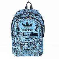 Модний спортивний   рюкзак в стилі  Adidas