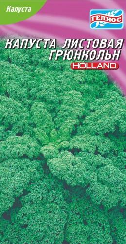Семена капусты листовой Грюнкольн 100 шт.
