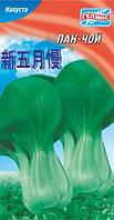 Капуста ПАК-ЧОЙ СМАРАГД (Китай) 50 шт