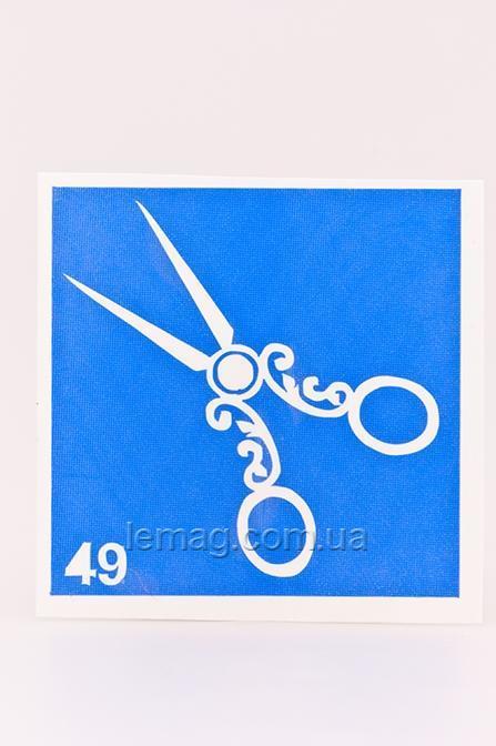 Boni Kasel Трафарет для био тату 6x6 см - 049new, 1 шт