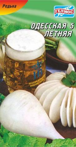 Семена редьки Белая Одесская 3 г, фото 2
