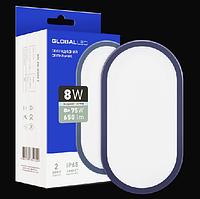 Светильник герметичный GLOBAL LED 8W 5000K 1-HPL-002-E