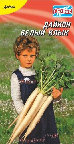 Семена редьки Дайкон Белый клык 100 шт.