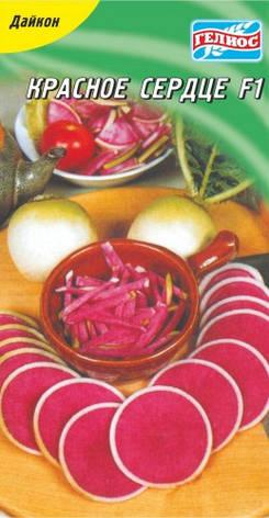 Семена редьки Дайкон Красное сердце 30 шт., фото 2