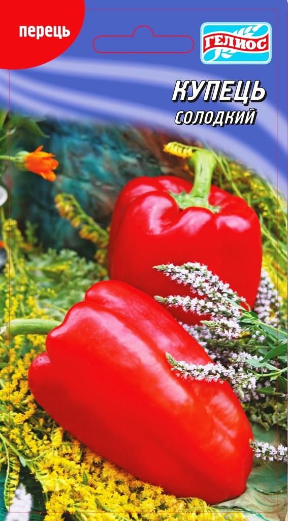 Семена перца Купец 30 шт.