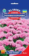 Агератум Розовая королева - компактный куст