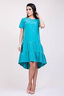 Женское бирюзовое платье с воланом