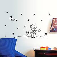 Наклейка виниловая Маленький Принц на стену