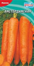 Семена моркови Амстердамская 1000 шт.