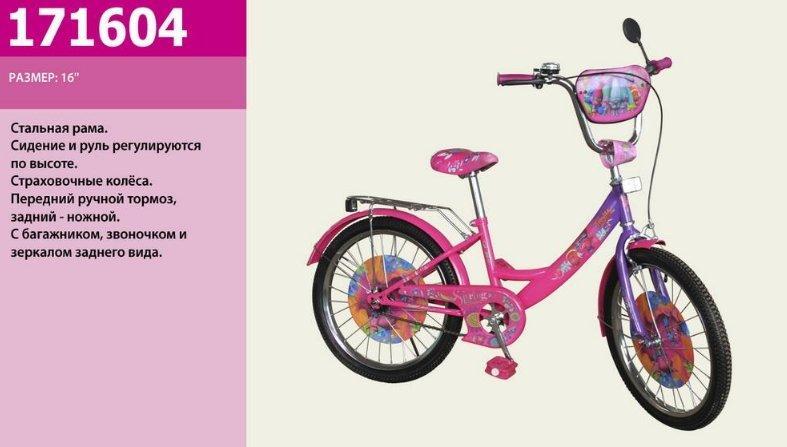 """Детский двухколесный велосипед 16""""  Принцессы 171601"""