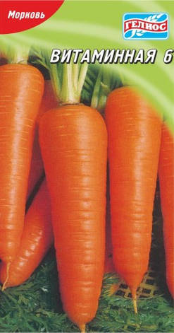 Семена моркови Витаминная 6 2000 шт., фото 2