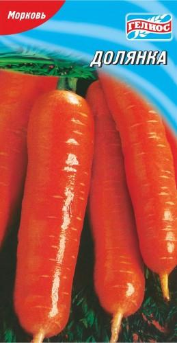 Семена моркови Долянка 2000 шт.