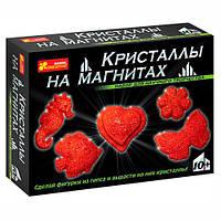 """Набор для научного творчества 0385 """"Кристалы на магнитах""""(красные) 12126002Р (Y)"""