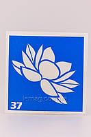 Boni Kasel Трафарет для био тату 6x6 см - 037new (1 шт, 5 шт, 10 шт)