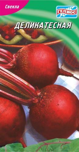 Семена свеклы Деликатесная 150 шт.