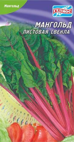 Семена свеклы Мангольд листовой  50 шт., фото 2