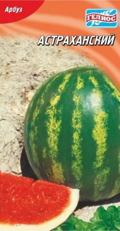Семена арбуза Астраханский 20 шт., фото 2
