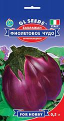 Баклажан Фиолетовое Чудо Италия