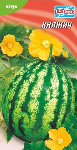Семена арбуза Княжич 20 шт.