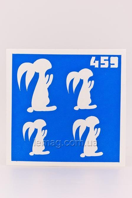 Boni Kasel Трафарет для био тату 6x6 см - 459, 1 шт