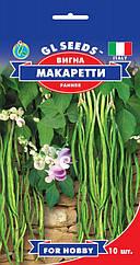 Вигна Макаретти
