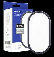 Светильник герметичный GLOBAL LED 12W 5000K 1-HPL-004-E