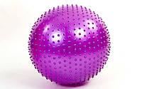 Мяч для фитнеса (фитбол) массажный 75см