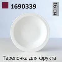 Блюдо для фруктов Berghoff 1690339