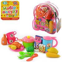 Набор игрушечной посуды 9952 (Y)