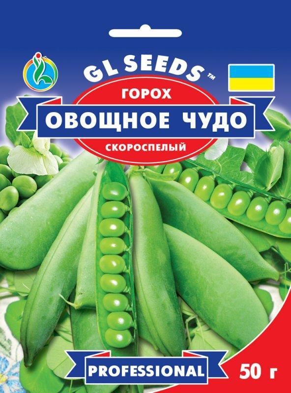 Горох Овощное Чудо