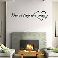Наклейка виниловая Never stop dreaming  на стену