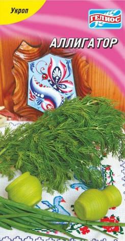 Семена кустового укропа Алигатор 2 г, фото 2