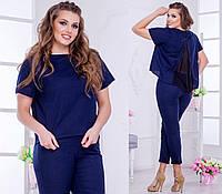 Блузка с брюками Цвета Батал 020 БА, фото 1