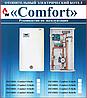 Электрический котел INCODIS Comfort-36.0 кВТ