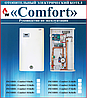 Электрический котел INCODIS Comfort-9.0
