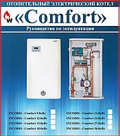 Электрический котел INCODIS Comfort-36.0 кВТ, фото 1