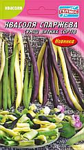Семена фасоли спаржевая Смесь вьющихся сортов 10 г