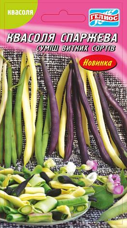 Семена фасоли спаржевая Смесь вьющихся сортов 10 г, фото 2