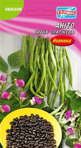 Семена фасоли вьющаяся спаржевая Акито 20 шт., фото 2