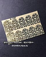 Фотодизайн фольгированный  -цвет золото К-100